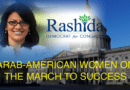 AA women on the march to success